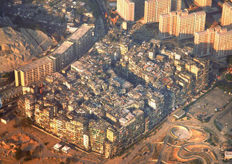 kowloon_walled_city_hong_kong